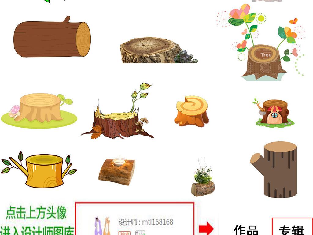 免抠树桩木桩卡通图片素材1
