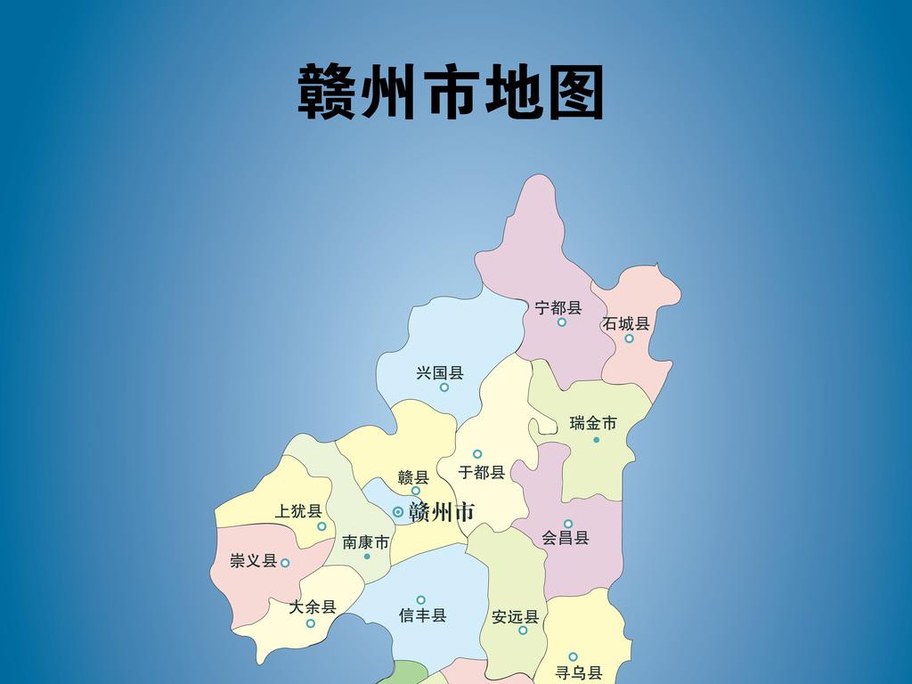 赣州市地图