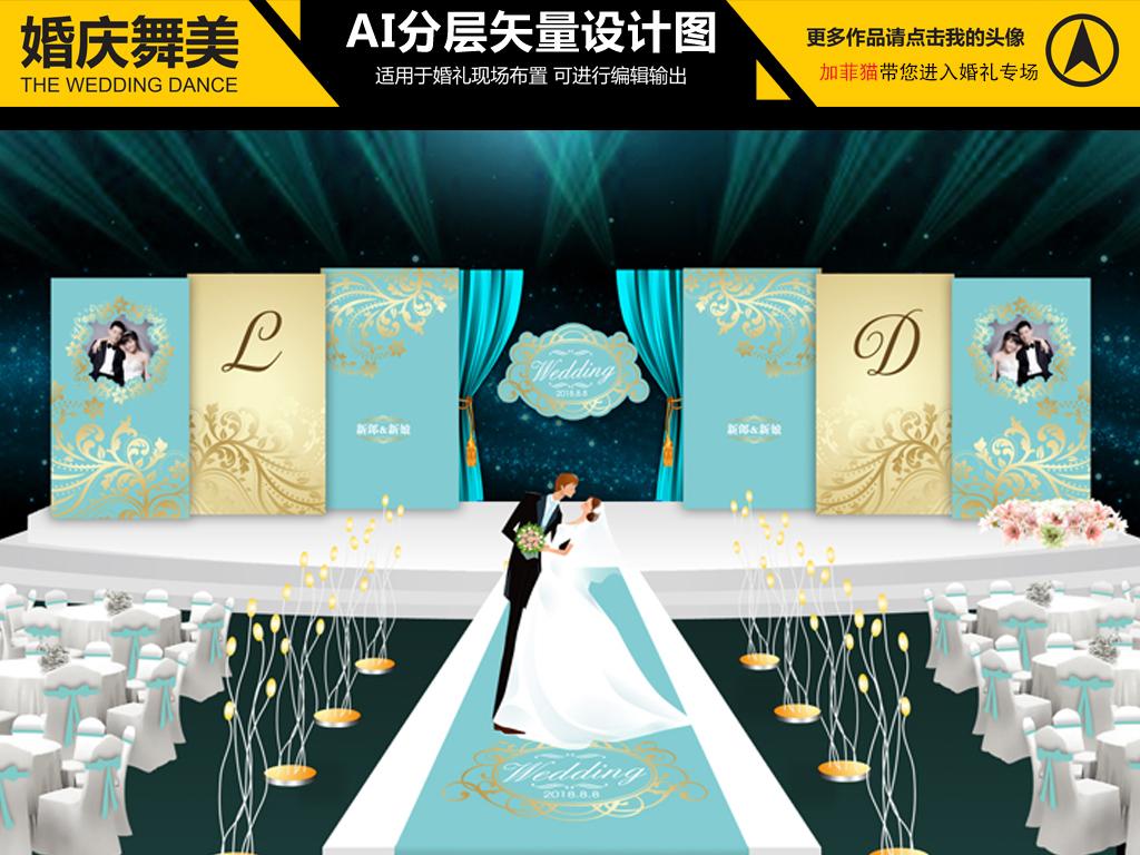 设计图片小清新风格水彩婚礼婚礼舞台效果图欧式罗马