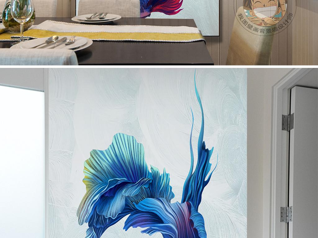 现代艺术蓝色金鱼手绘卡通图案装饰画