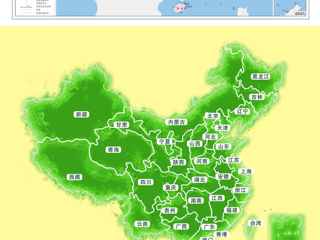 cdr格式下载格式中国地图图片中国地图下载中国地图轮廓3d中国地图