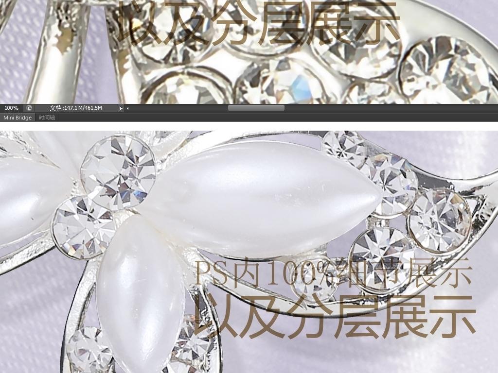 psd)珠宝3d背景欧式奢华蕾丝3d立体新款豪华客厅背景