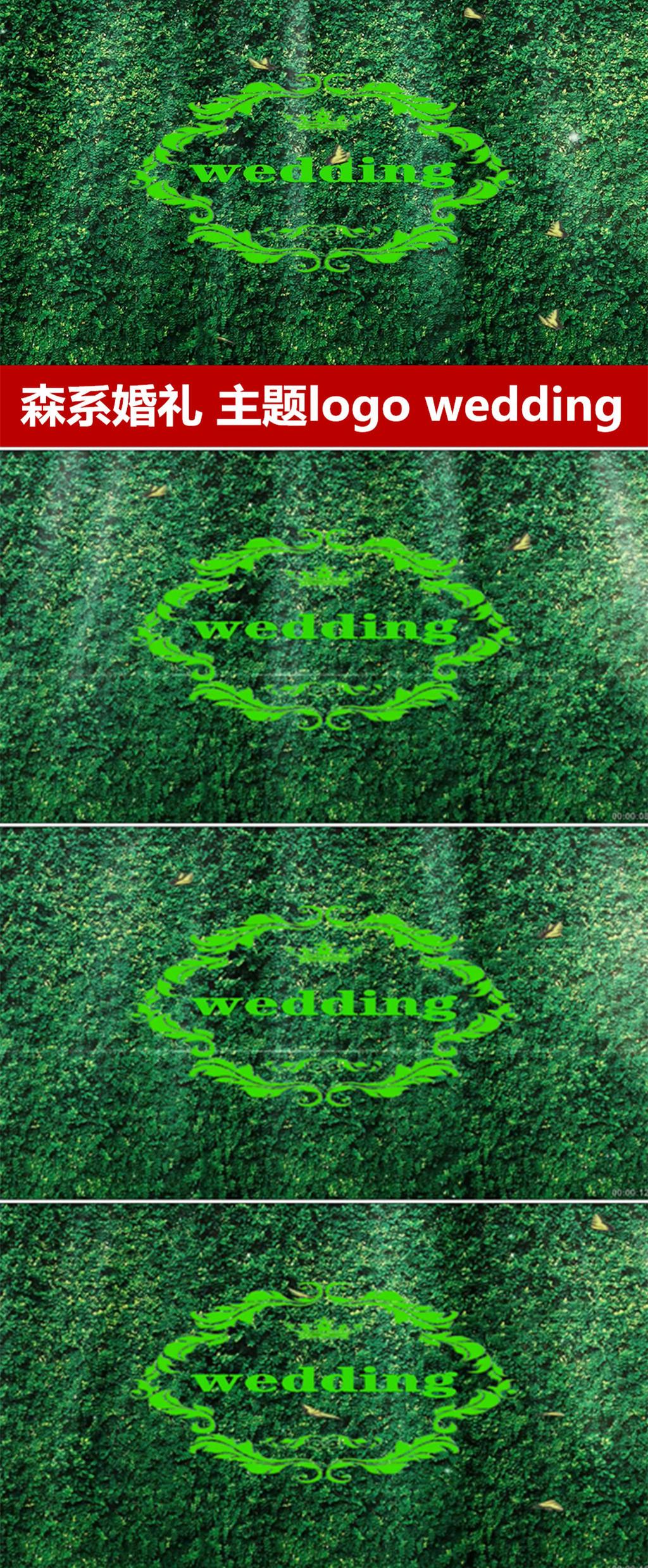 原创设计森系婚礼婚礼logo绿色粒子光线蝴...素材是用户QQA893D2CAF365E在2017-08-07 08:30:28上传到我图网, 素材大小为32.21 MB, 素材的尺寸为,图片的编号是26911193, 颜色模式为RGB, 授权方式为VIP用户下载,成为我图网VIP用户马上下载此图片。