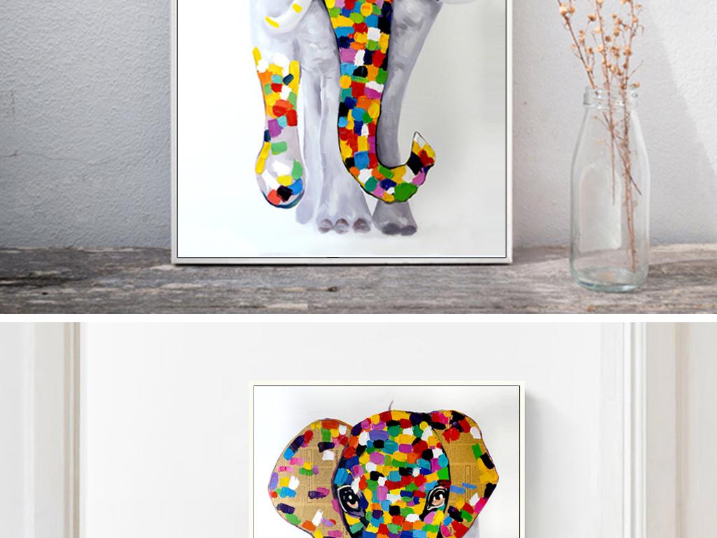 北欧简约手绘大象动物装饰画抽象画