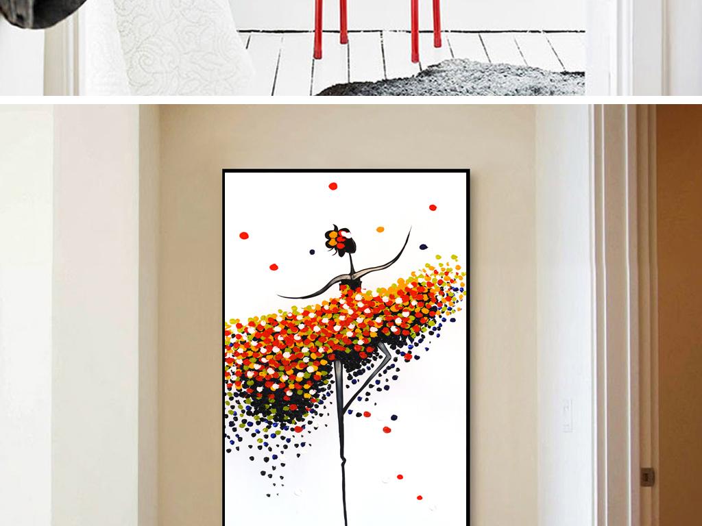 抽象芭蕾舞蹈艺术人物油画装饰画