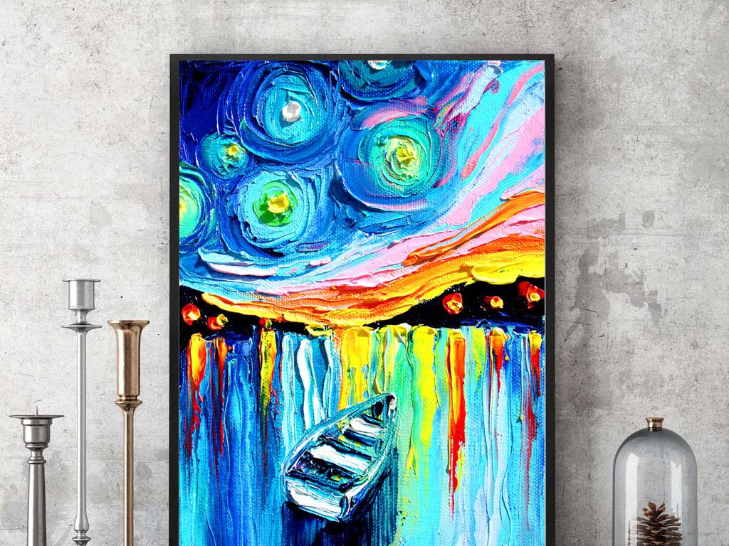 手绘欧式装饰画抽象几何线条油画简约无框画唯美色彩艺术酒店沙发背景