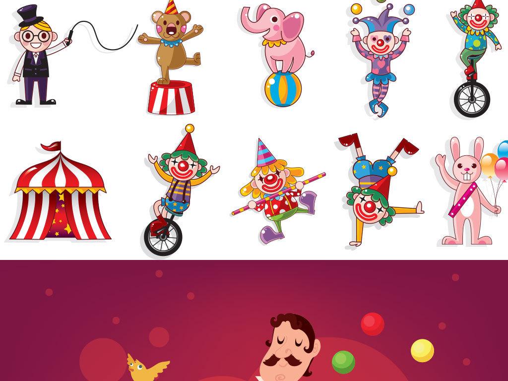 面具杂技表演者假发小丑表演马戏团