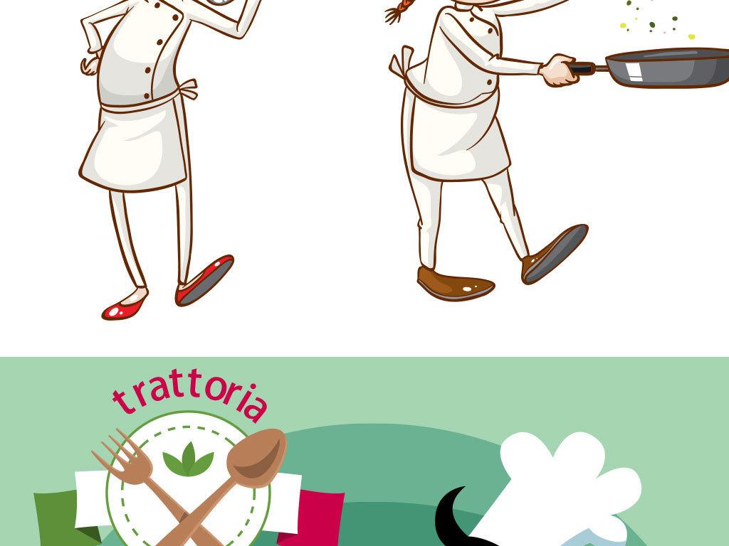 手绘动漫人物人物剪影矢量人物矢量图广告设计设计