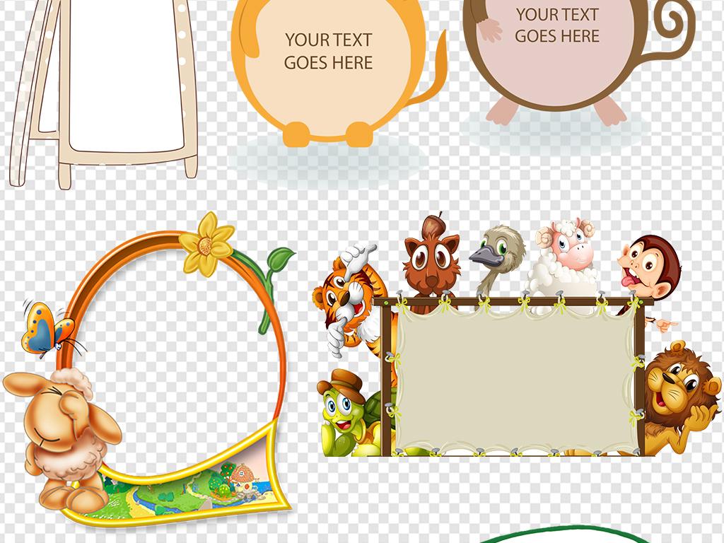 卡通可爱动物边框对话框装饰海报素材