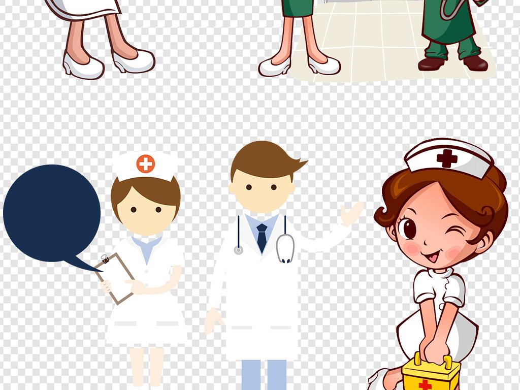 简历封面医生卡通图片护士ppt护士个人简历封面模版
