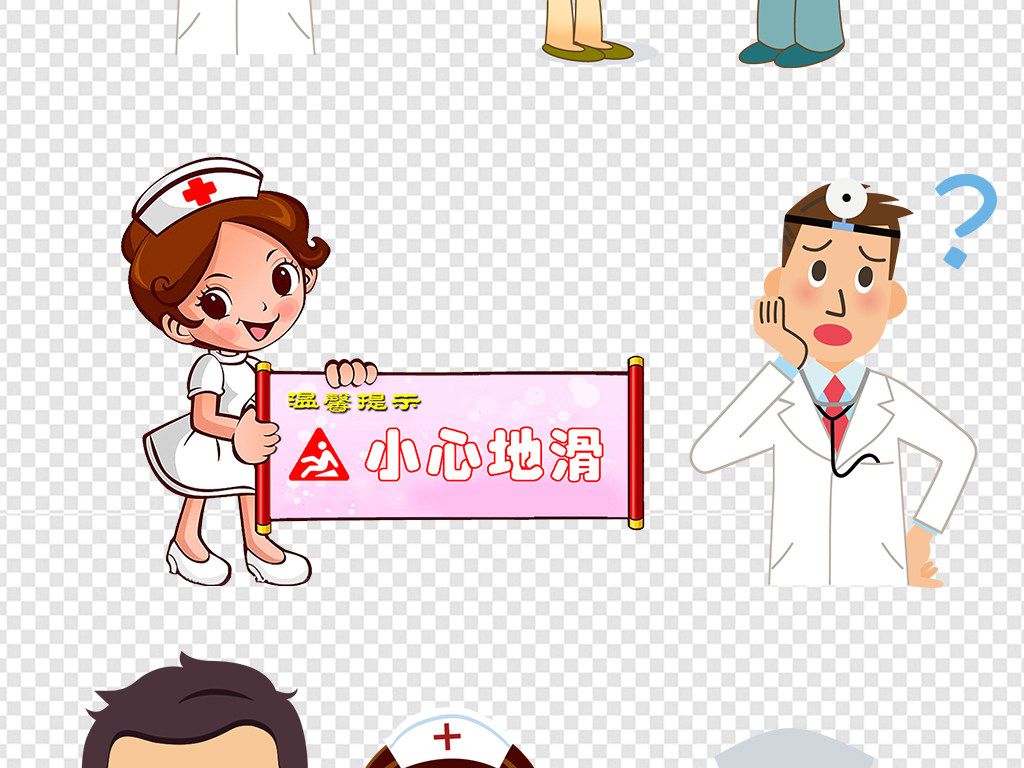卡通形象女医生简历封面医生卡通图片护士ppt护士个人简历封面模版