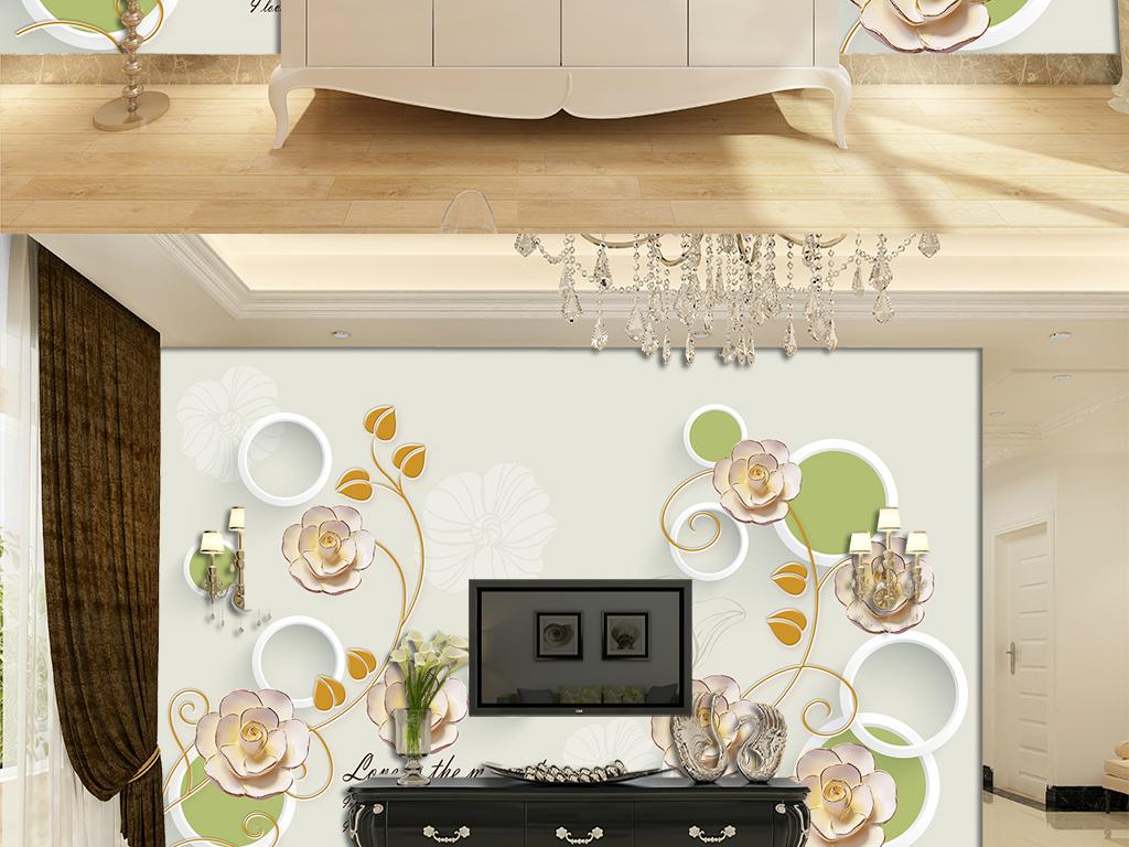 现代简约欧式花纹装饰画电视背景墙瓷砖画无框画婚房