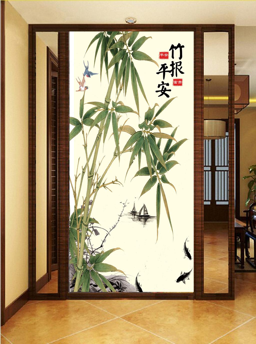 中式水墨竹子玄关图背景墙竹报平安