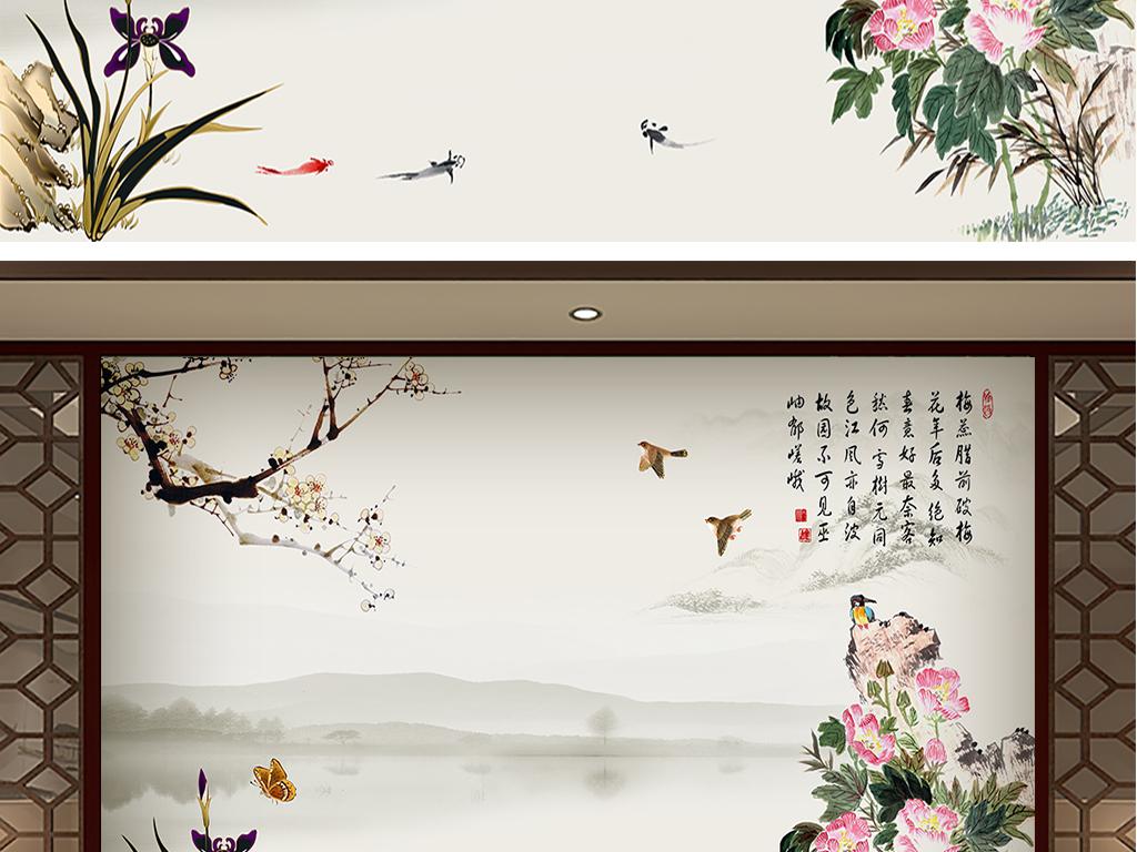 古典花鸟山水背景墙