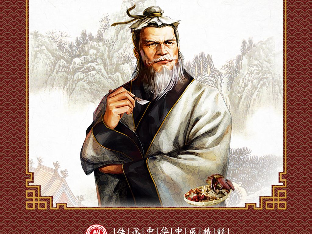 中国传统中医文化古代十大名医展板图之华佗