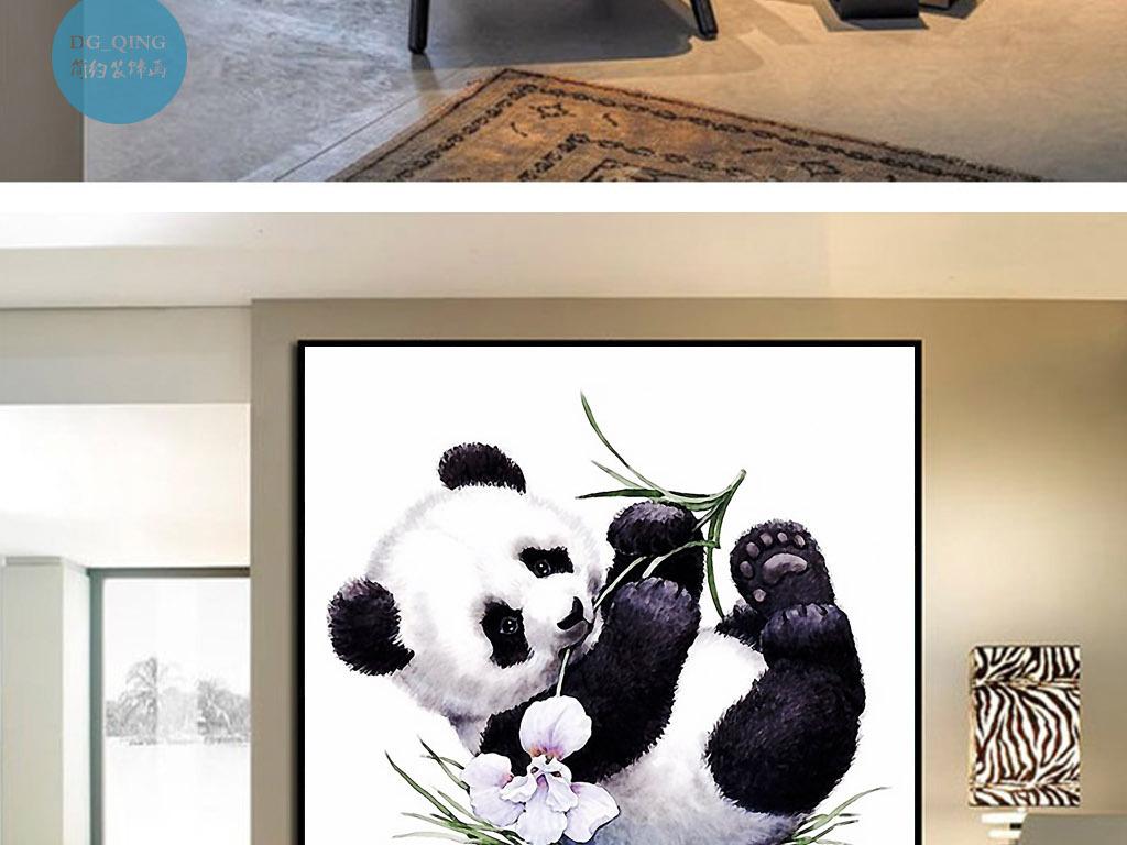 可爱小熊猫打滚欧式手绘新中式北欧装饰画