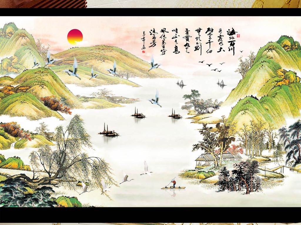 海纳百川彩雕水墨山水电视背景墙图片