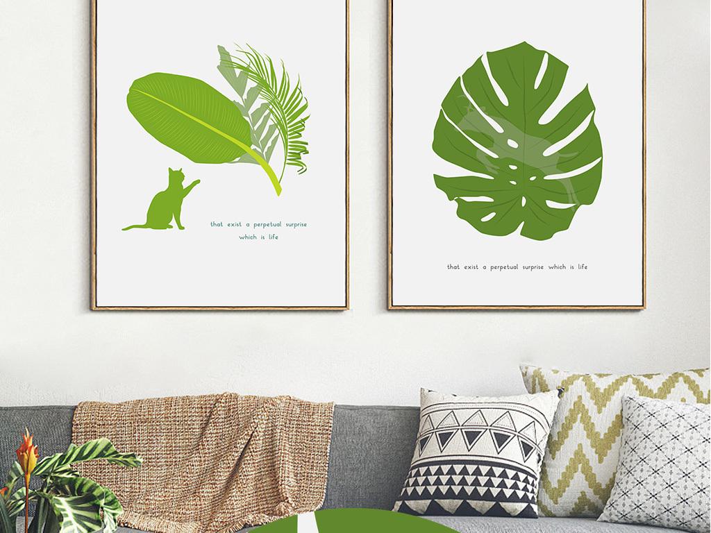 北欧简约清新植物叶子客厅无框画