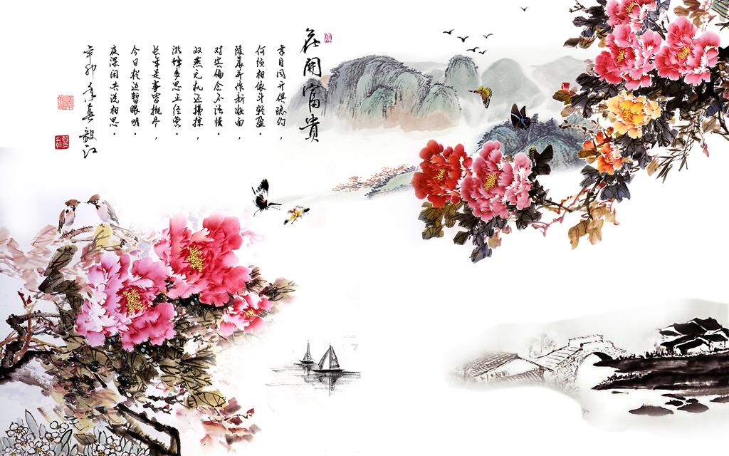墙手绘牡丹富贵牡丹图富贵花开富贵牡丹富贵花开山水