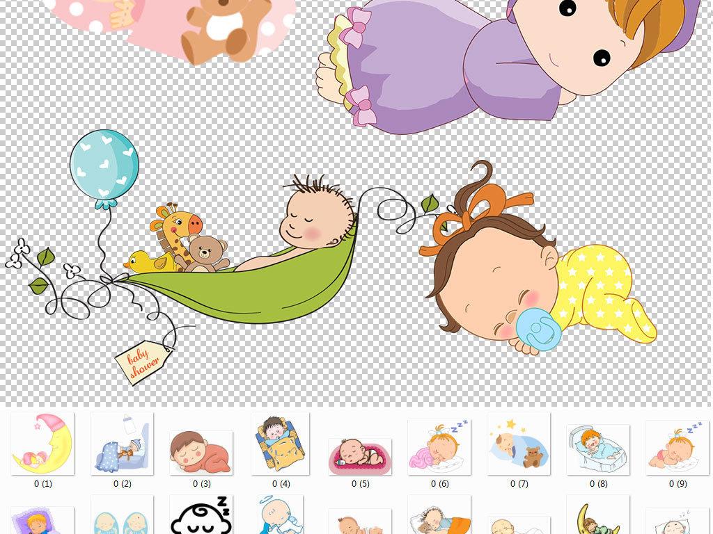 儿童手绘婴儿婴儿床母婴素材设计元素广告设计ps海报