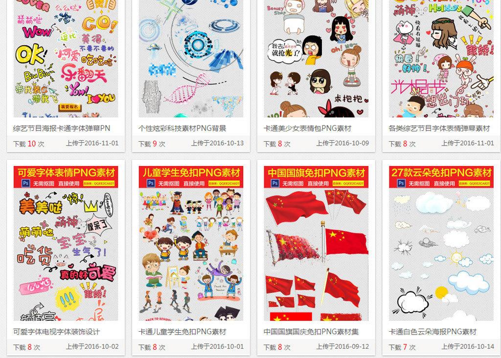 卡通手绘纸船帆船图片海报素材图片下载png素材 其他图片