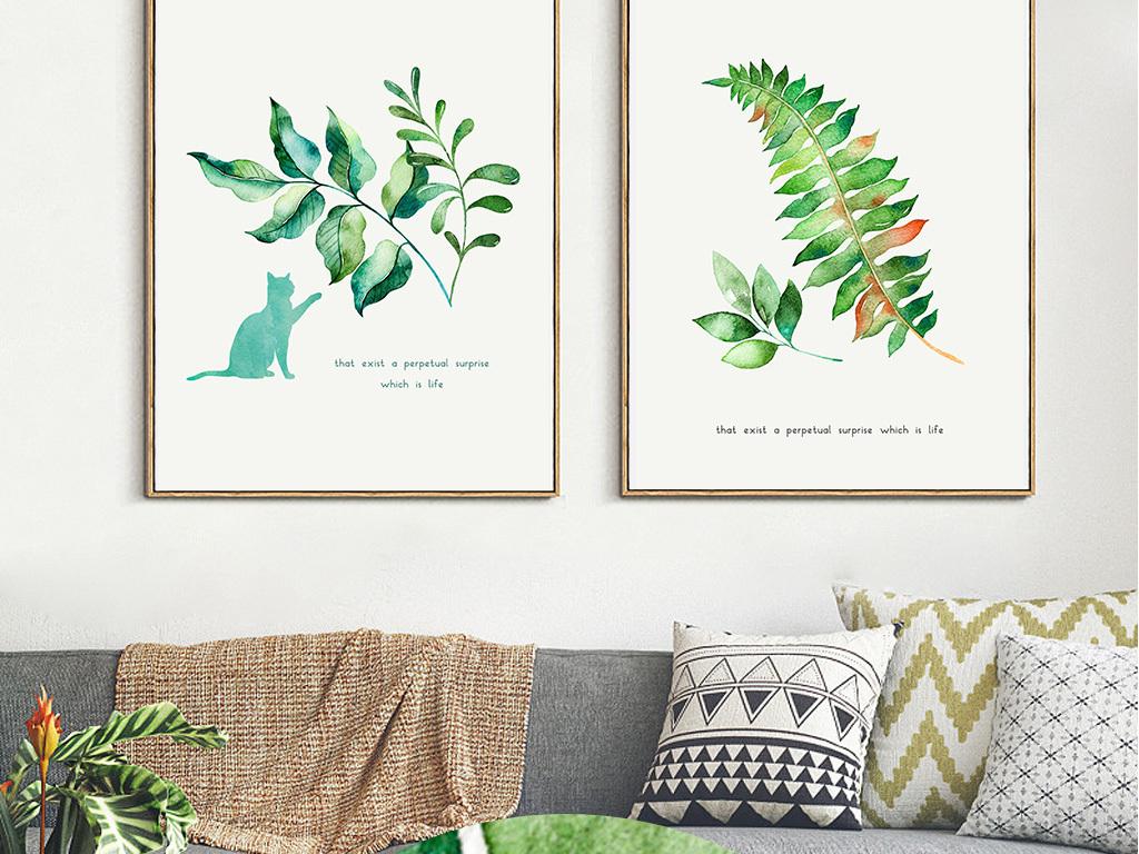 北欧客厅小清新叶子植物装饰画