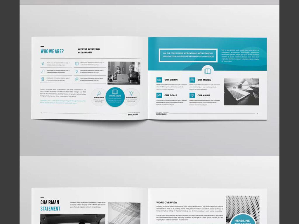 模板杂志设计欧美杂志杂志排版建筑画册产品手册书籍