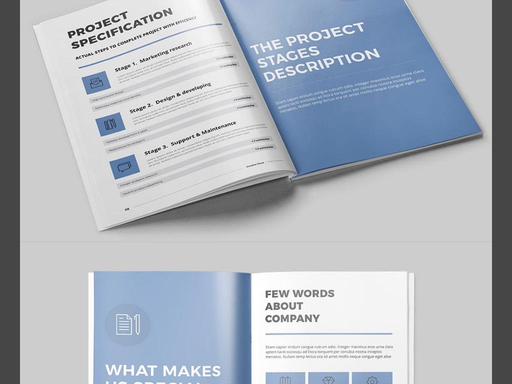 公司简介word提案版式设计模板图片