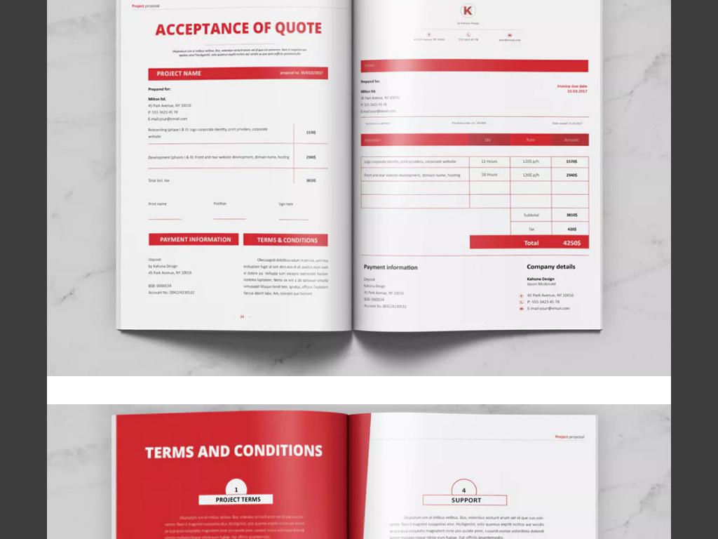 模板设计宣传册封面宣传册设计三折页宣传册模板三折页宣传册三页宣传