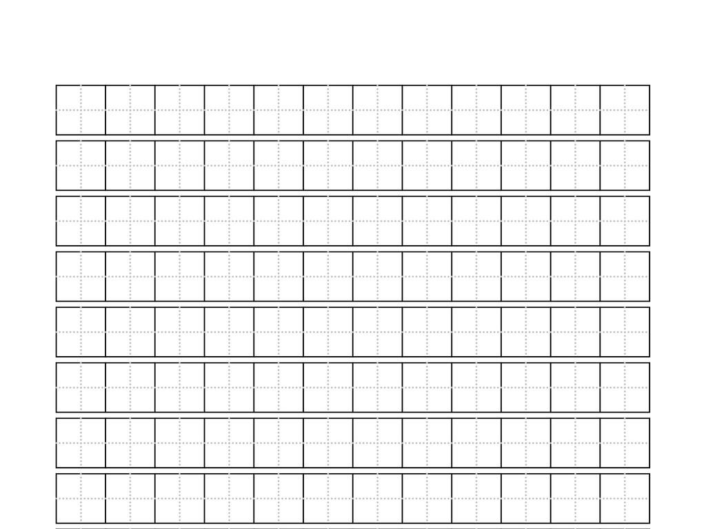09mb 上传时间 : 2017-02-16 15:55:04 我图网提供精品流行田字格素材