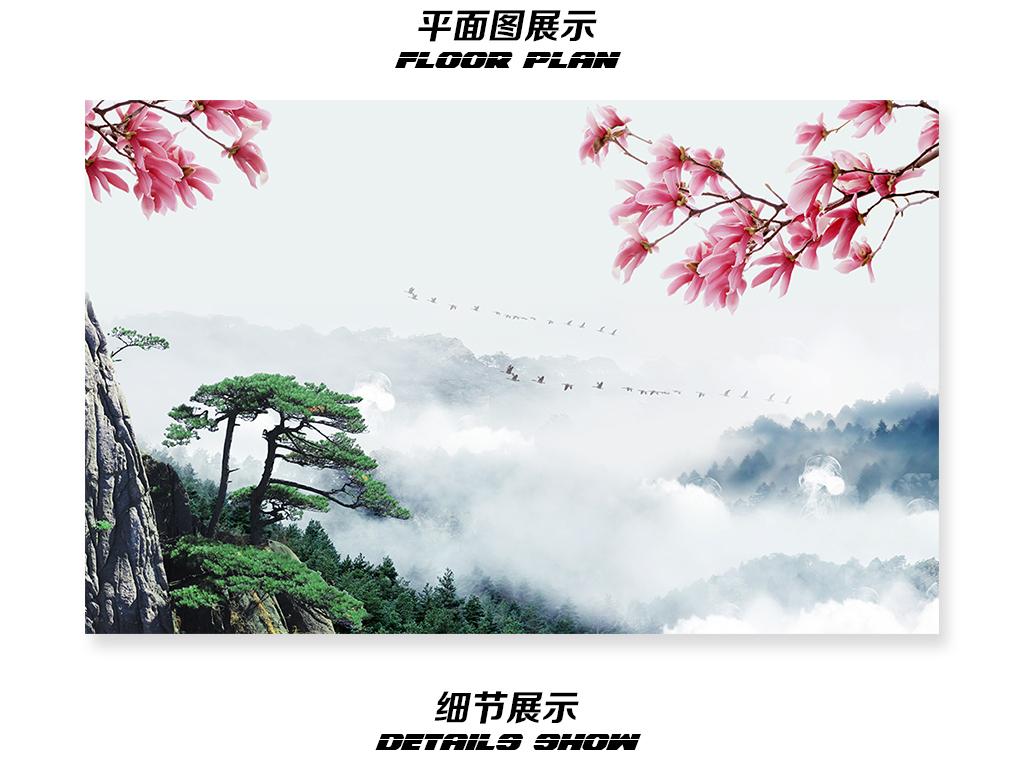 中式云雾缭绕山水风景画背景墙壁画图片