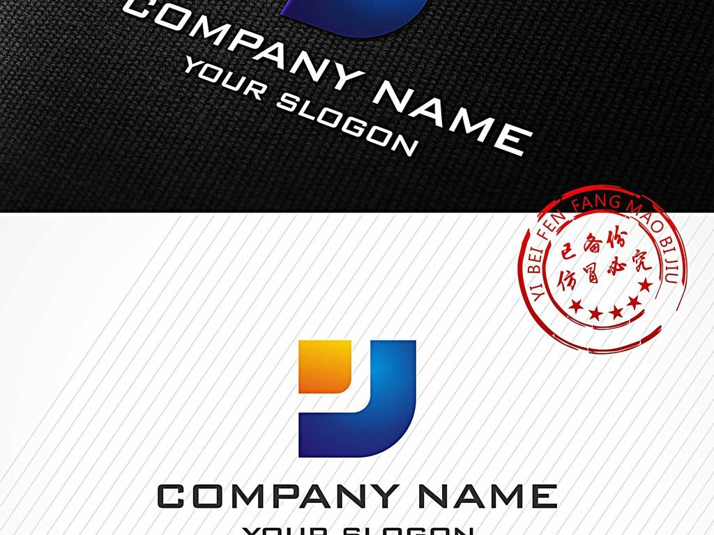 y字母简约时尚logo设计