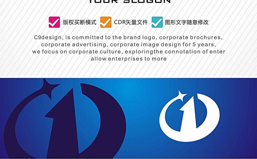 w字母行业第一logo设计