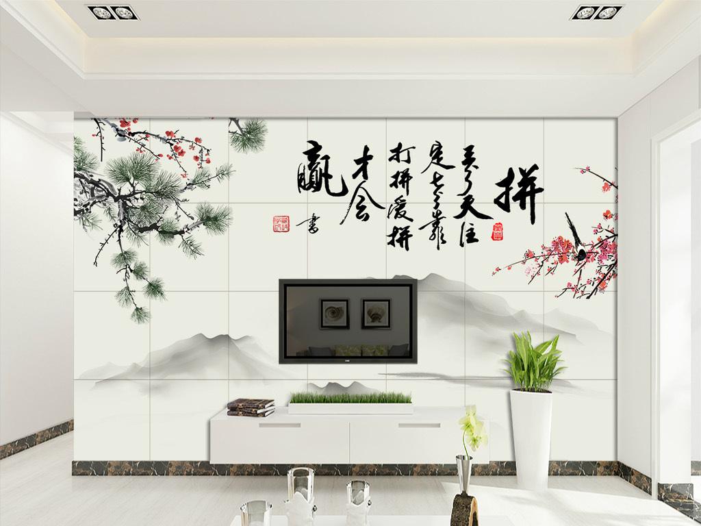 梅花硅藻泥背景墙壁纸壁画墙纸早梅咏梅花鸟图励志
