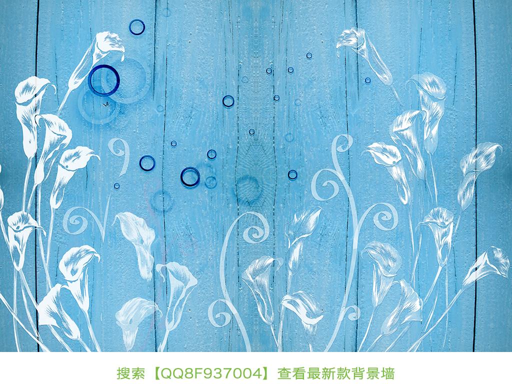 现代简约郁金香花装饰背景墙