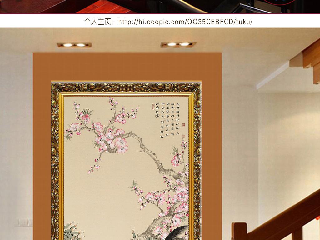 中国风手绘花鸟家和万事兴花开富贵装饰画山水花鸟报
