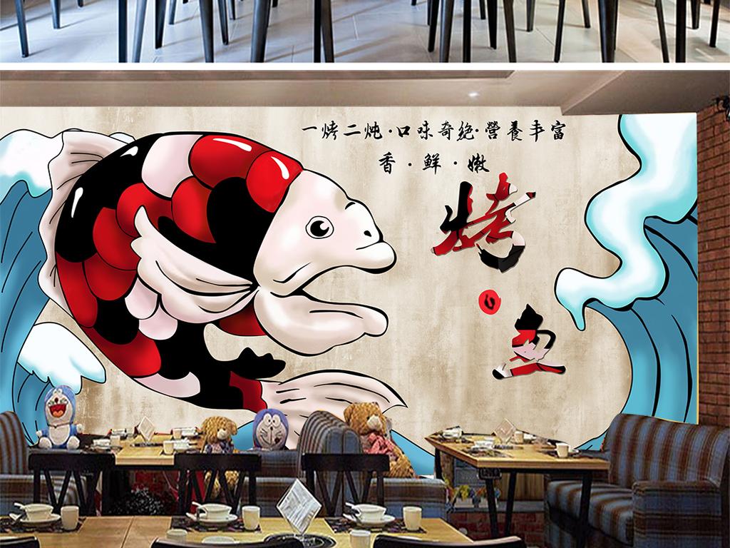 墙烧烤背景墙手绘背景烤鱼火锅店餐厅背景餐厅手绘