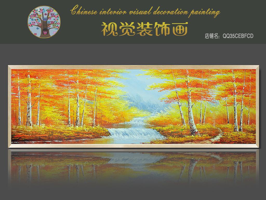 黄金满地风景画