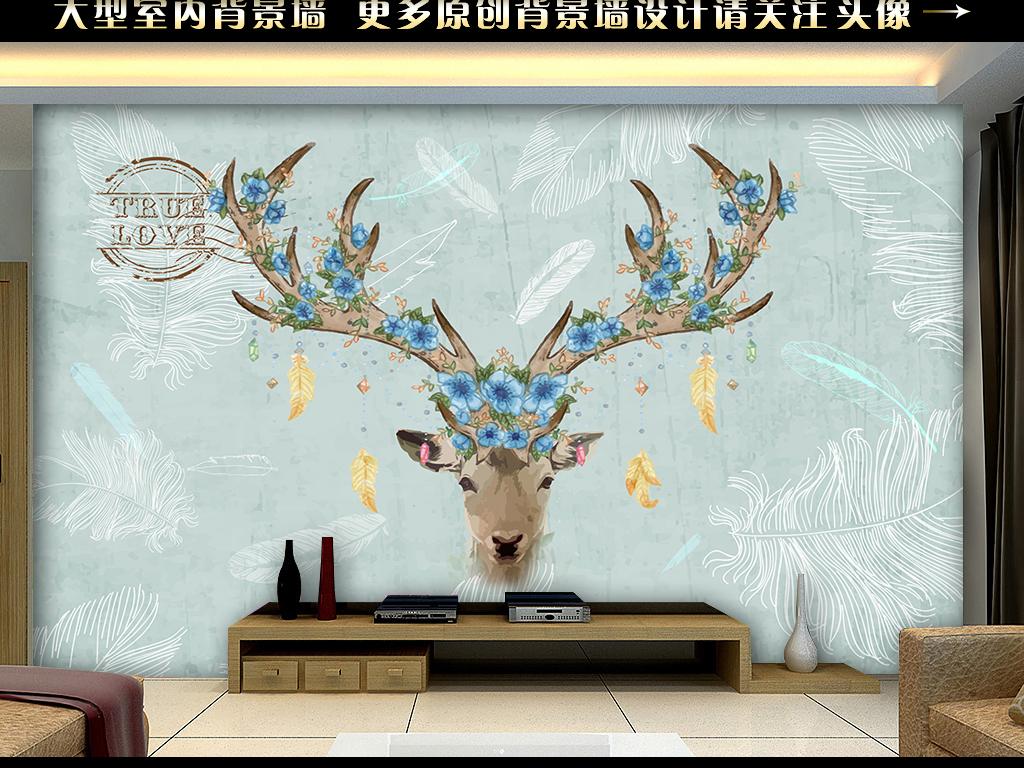 psd)手绘鹿简约背景墙手绘鹿头羚羊psd高清分层羽毛