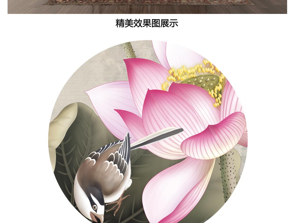 手绘唯美荷花翠鸟荷花塘新中式背景墙