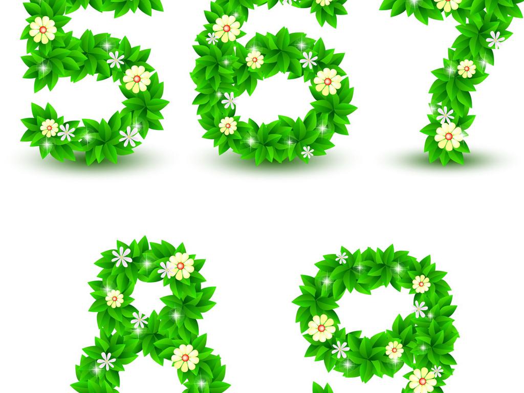 矢量绿色树叶花朵组成的英文字母和数字ai设计素材图片