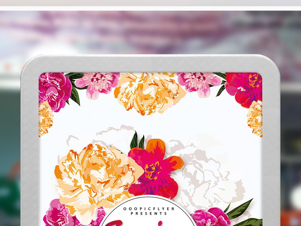 现代简约水彩手绘绚丽花卉春季活动宣传海报