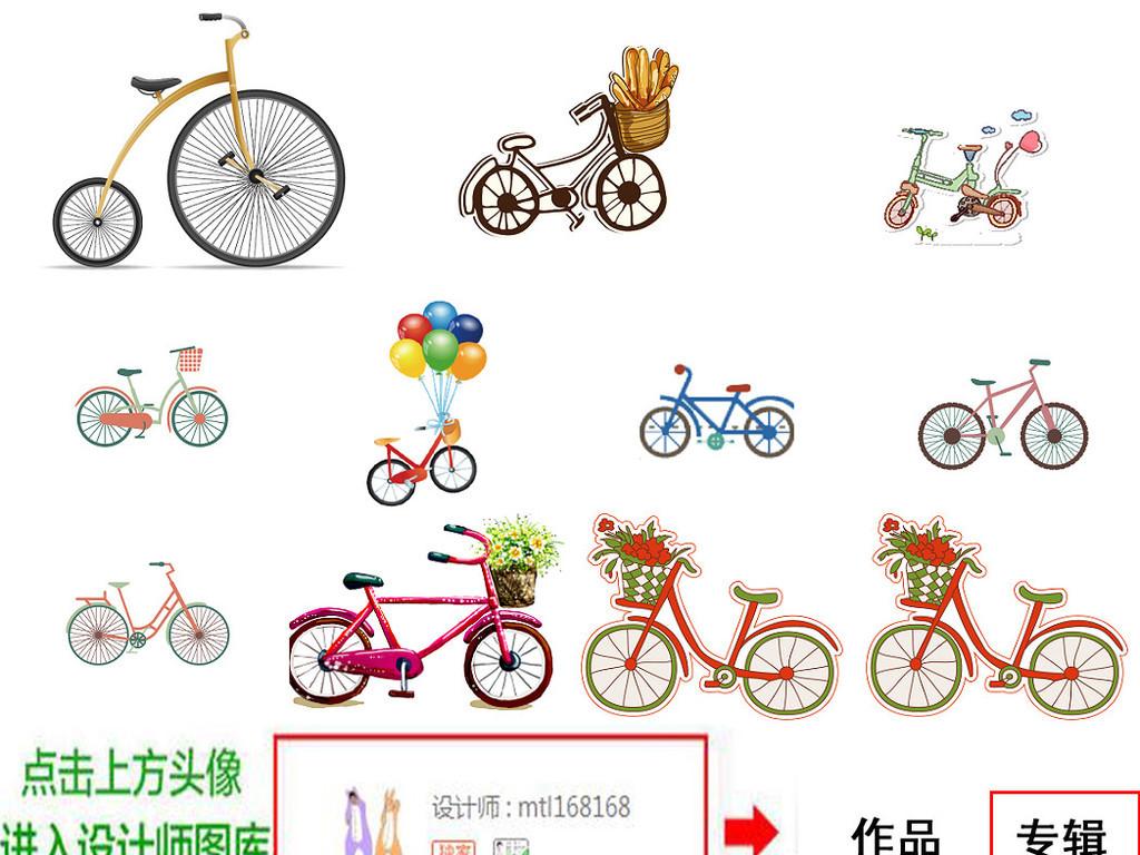 卡通儿童自行车免抠图片设计素材1图片下载png素材 效果素材