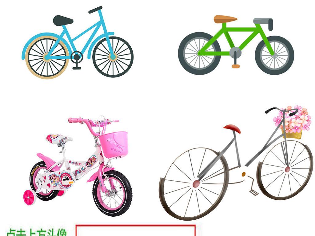 可爱学生卡通自行车单车免抠图素材4