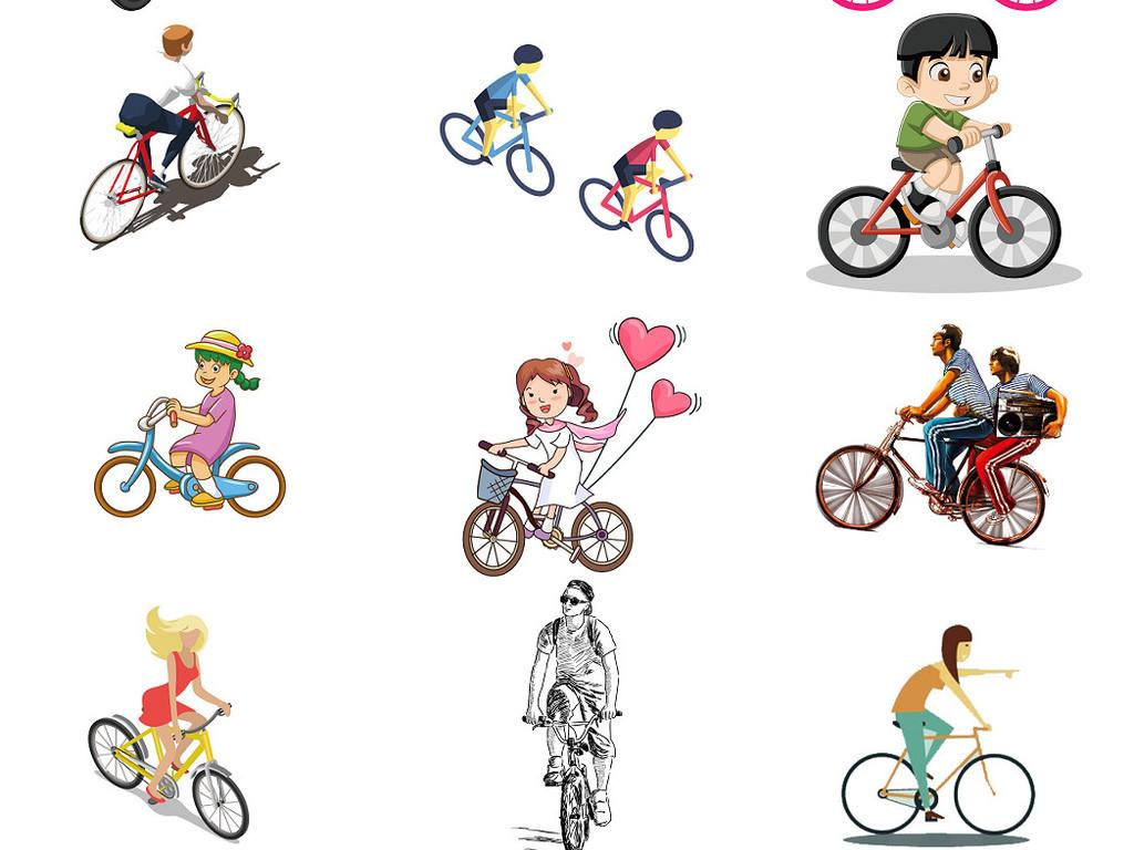 人骑自行车卡通图片设计免抠素材4