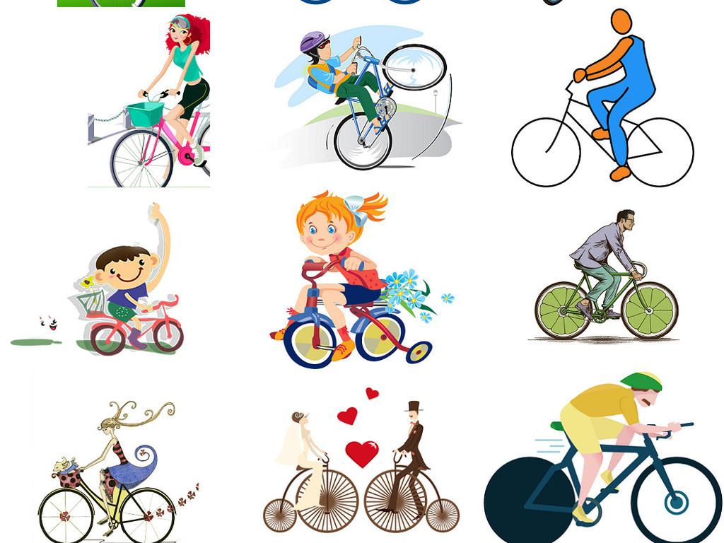 人骑自行车卡通图片设计免抠素材2