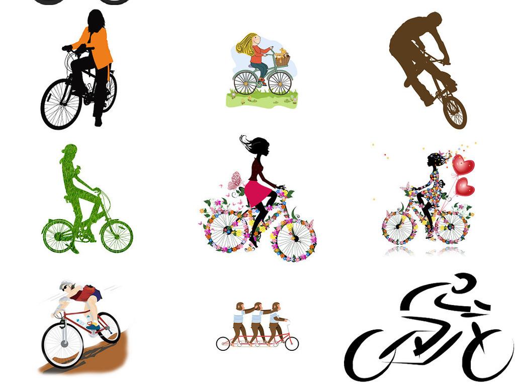 骑单车骑自行车卡通图片免抠素材2