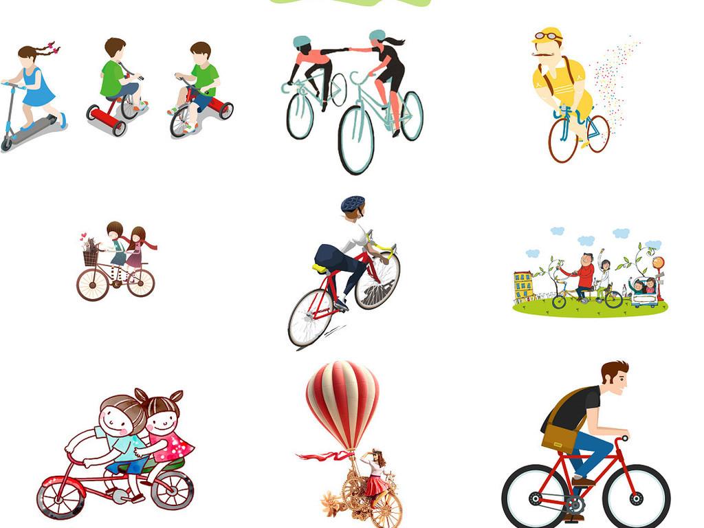 骑单车骑自行车卡通图片免抠素材1