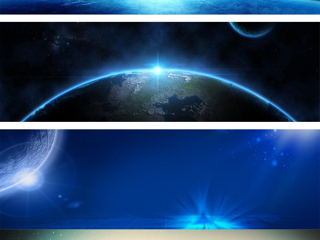 地球科技背景素材