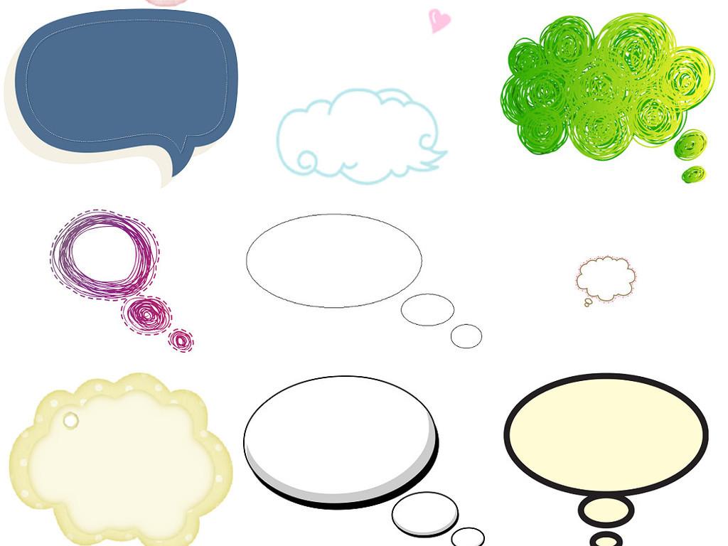 气泡免抠素材气泡素材图海对话框气泡对话框素材卡通对话框